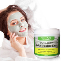 Indian Healing Clay Face Mask Powder Natural Deep Skin Pore Cleansing Moisturizing Replenishment Oil Control Shrink