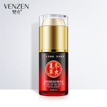 2019 VENZEN Cordyceps Royal Repair Serum Hydrating Moisturizing Refreshing Oil Control Gentle Care Lotion Skin Care hydrating lotion