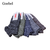 Goebel Man Ankle Socks Nation Wind Retro Men Boat Socks Literature And Art Popular Male Thick