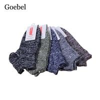 Goebel Man Ankle Socks Nation Wind Retro Men Boat Socks Literature And Art Popular Male Thick
