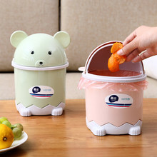 Cartoon Cat Mini Waste Bin Desktop Garbage Basket Table Kitchen Living Room Trash Can Home Trash Can Eco-friendsly Material(China)