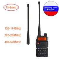 New Two antenna Baofeng UV 5R Tri band 136 174MHz 220 260MHz 400 520MHz Two way radio BF R3 Dual display Upgraded UV 5R