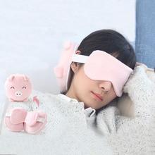 Portable Cartoon Neck Pillow with Eye Mask Pillow Eyelashes Eye Lash Striped Foldable Pillow for Sleeping Travel plane flight цена 2017