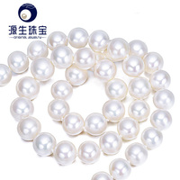 YS Fine Jewelry Natural White Freshwater Cultured Pearl Necklace Best Gift For Women 17 18