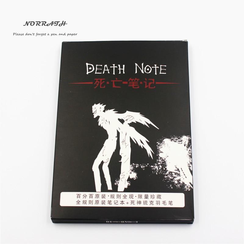 NORRATH Moda fierbinte Anime Tema Moartea Notă Cosplay Notebook Noua - Blocnotesuri și registre - Fotografie 5
