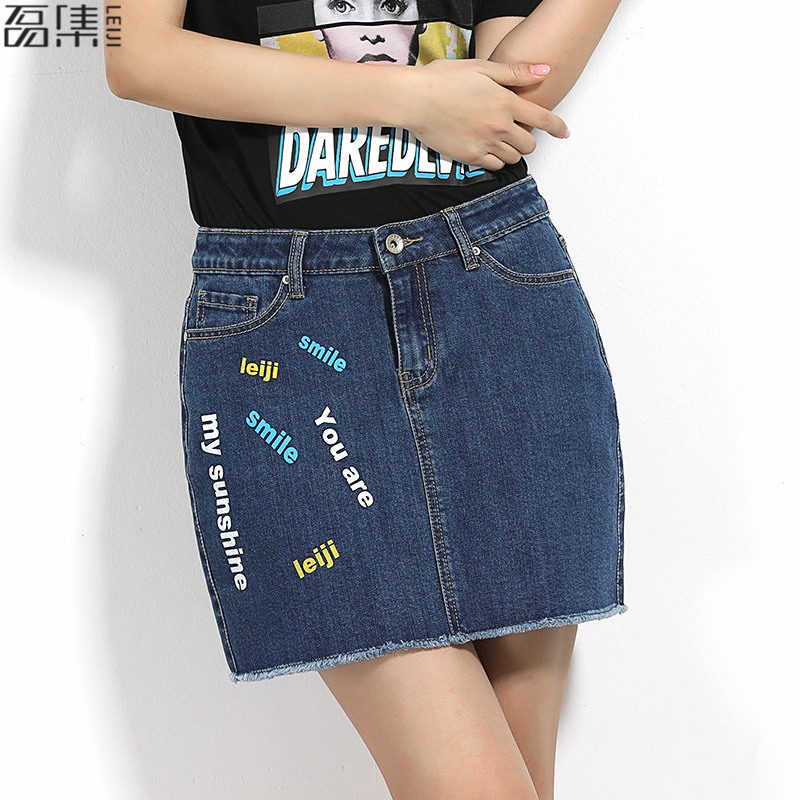 summer denim skirt button plus size print blue