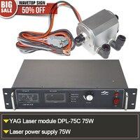 Laser Power Box 75W YAG Laser Module 75W Engrave On Metal Material Laser Mark Machine
