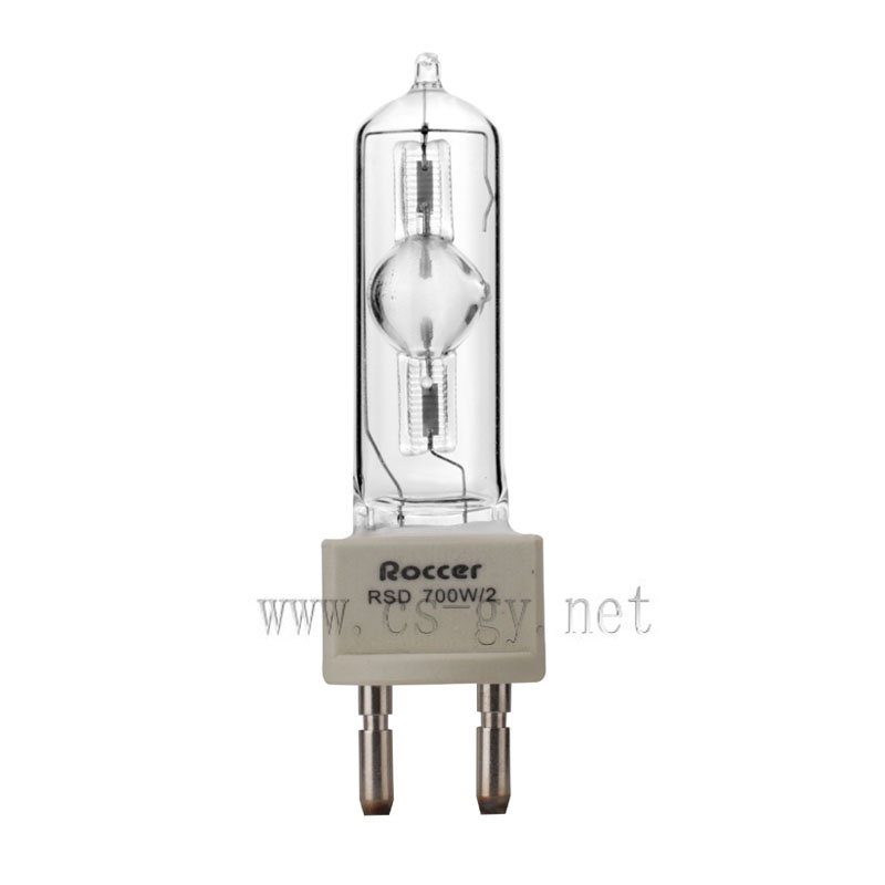 ROCCER HIGH QUALITY FOR HSR700/60 MSR700/2  Gas Discharge Lamp