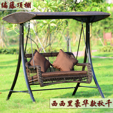 The fall of the new factory direct swing indoor and outdoor double three iron swing swing hanging chair rocking chair basket