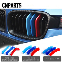 CNPARTS For BMW F30 F10 3 5 Series 3D M Styling Car Front Grille Trim Sport Strips Cover Motorsport Power Performance Stickers стоимость