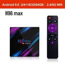 H96MAX أندرويد 9.0 صندوق التلفزيون RK3318 رباعية النواة 2.4G/5.8G واي فاي BT 4.0 4K مشغل الوسائط مجموعة صغيرة صندوق التحكم الصوتي H96 ماكس VS HK1