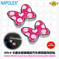 freeshipping Car Accessories Cartoon minnie mouse decorative license plate screw cap stickers/full body stickers WN-6