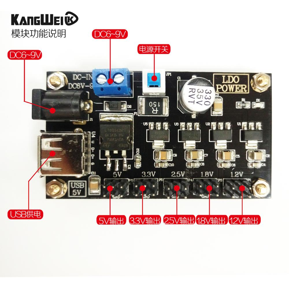Lm7805 Multi Channel Linear Power Supply 5v 33v 25v 18v 12v 7805 Circuit This Regulator Will Act As For Voltage Output Module In Integrated Circuits From Electronic Components