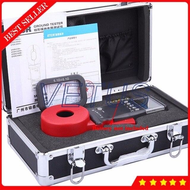 Digitale Clamp-auf Boden messung 0,01-1200ohm ETCR2100 + Erde Widerstand Tester mit Clamp Größe 32mm alarm funktion