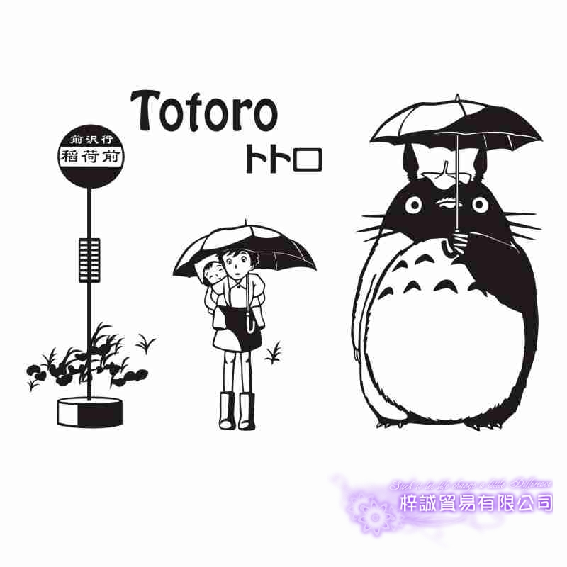Pegatina Totoro Sticker Anime Cartoon Car Decal Sticker Vinyl Wall Stickers Decor Home Decoration