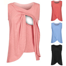 European and American Explosive Women's Sleeveless Maternity Clothing Solid Cotton Stretchy Nursing Covers Breastfeeding Clothes