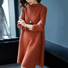 Kobiety ubierają zimowy luźny styl kaszmirowy, dzianinowy sukienki 2018 nowych moda jesień ciepły długi sweter sukienka kobieta gruba dzianina