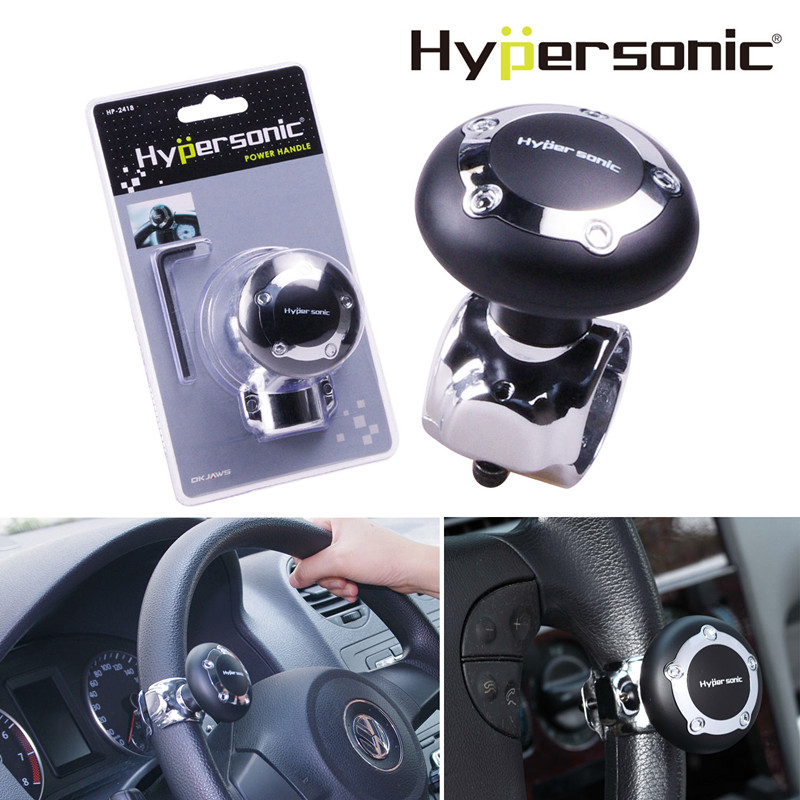 Hypersoni Black Car Lenkradknopf Power Spinner Griff Easy Turn Safe DrivingCar Rad Lenkrad Helfer Lenkung 2418