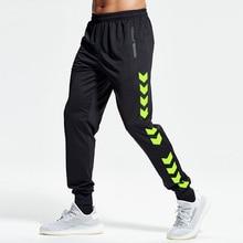 BINTUOSHI Soccer Training Pants Men With Zipper Pockets Running Cycling Sport Pants Fitness Jogging Running Pants fitness training for soccer
