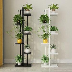 Красивая, красивая, прочная, стоящая Цветочная полка. Гостиная и растения на балконе. Цветочный горшок с деревянным растением