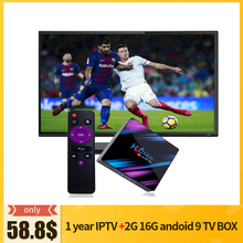 H96 max 3318 2g 16g Iptv set top box tv android 9 with 1 year iptv spain espa a portugal brasil xxx subscription for Htv Box 5