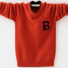 Winter High Quality Cashmere Sweater for Kids Pullover Sweater Warm Children Cardigan Boys Girls Wool Sweater Jumper 100-170 cm недорого