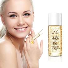 24K Gold Essence Facial Serum Hyaluronic Acid Face Cream Moisturizing Serum Facial Mask Anti Aging Wrinkle Whitening Skin Care(China)