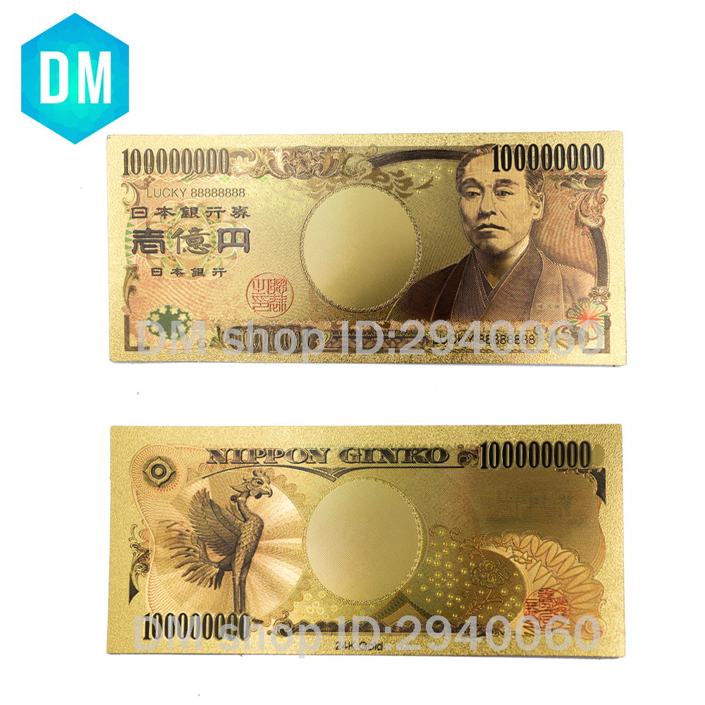 Sale JPY Training Banknotes For Bank Personnel-Commemorative Banknotes hot
