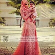 Fully Lace 2016 Long Sleeve Muslim Robe de Mariage Hijab Dubai Saudi Arabia High Neck Event