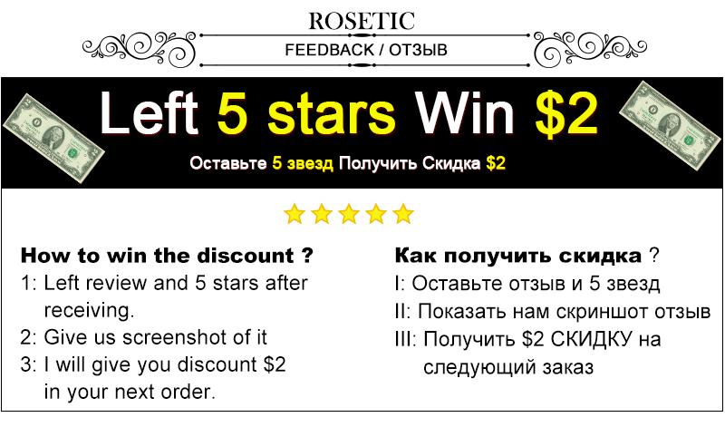 Rosetic_02