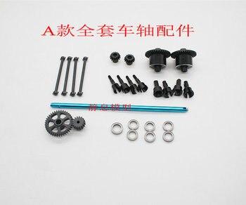 WLtoys A959 A969 A979 A959-B A969-B A979-B RC Car Upgrade metal Differential gear Wheel axle Drive shaft Bearing Dog bone cup