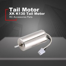 T-power Original XK K130 Tail Motor RC Helicopter Parts Coreless Tail Motor 4.01.K130.0019.001 RC Accessories Parts