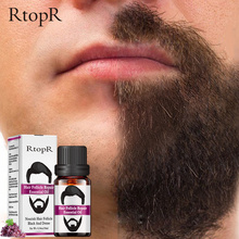 RtopR Natural Organic Beard Oil Wax balm Hair Loss Products Leave-In Conditioner Groomed Growth Health Care TSLM1