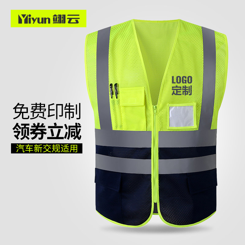 Reflective vest mesh breathable construction safety protective clothing road traffic warning fluorescent vest
