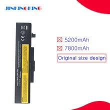 Аккумулятор для ноутбука LENOVO Y480 Y480M Y480N Y485 G485 Y480A Y480P Y580 G480 G580 G485A G485G G410 Z380 Z380A L11S6Y01 L11L6Y01