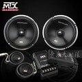 Динамики MTX МЛК-6500 Американские автомобили 6 дюйм(ов) | 6.5 6,5-дюймовый динамик пакет автомобиль аудио стерео, колонки, подходящие для всех моделей