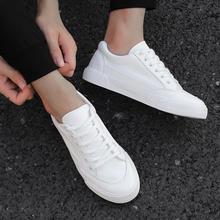 Стиль, белые кроссовки, Мужская дышащая обувь для отдыха, популярная обувь, высокое качество, модные, очень уверенные, мужские черные кроссовки