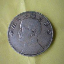 Редкий Старый китайский серебряный доллар Монета Yuanbao, 13 лет Китая, серебро выше 95