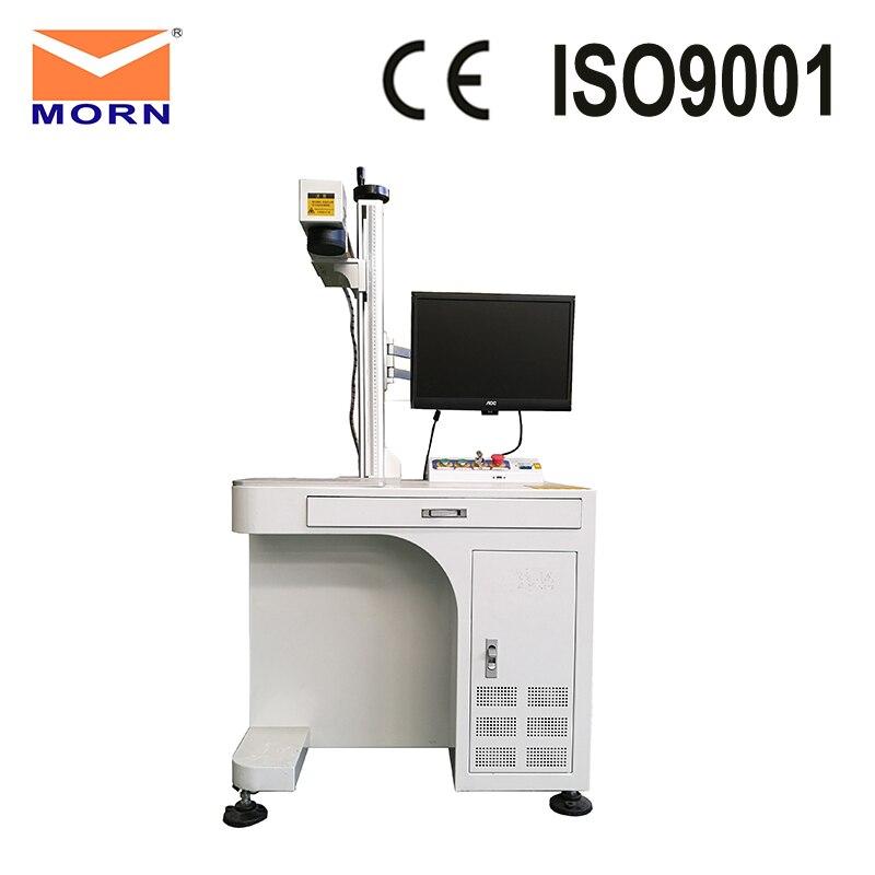 MORN Mopa цветная маркировка на волоконной лазерной маркерной машине для нержавеющей стали