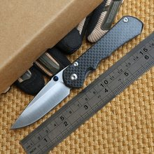 Ben small Sebenza Inkosi 25 D2 TC4 titanium carbon fiber handle folding knife camping hunting outdoor survival pocket EDC tools