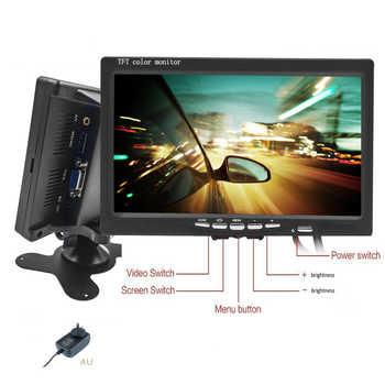 "Podofo 7\"" HD LCD Mini Computer & TV Display CCTV Security Surveillance Screen hdmi lcd monitors with HDMI / VGA / Video / Audio"