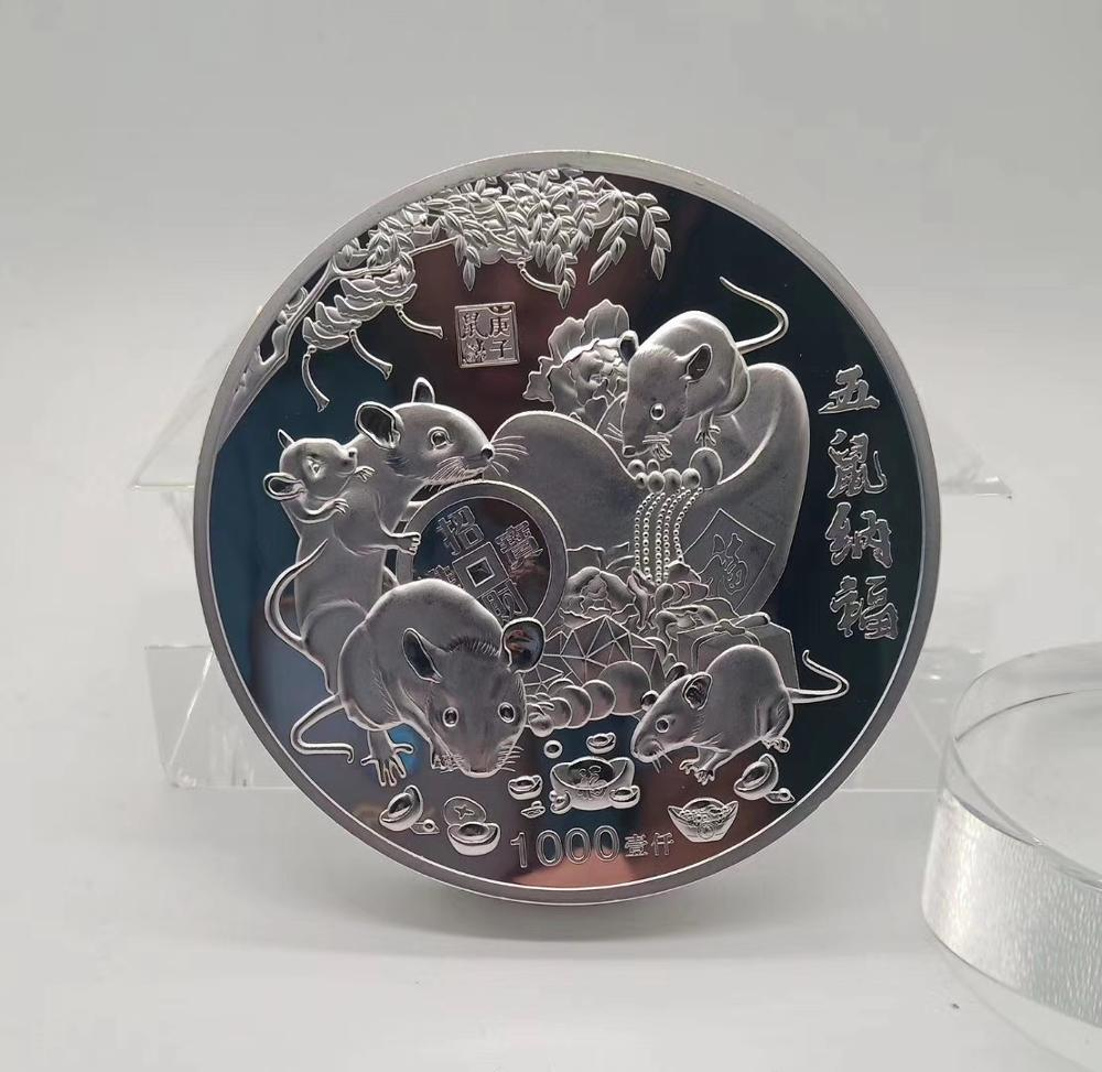 2020 year of mouse Chinese Lunar New Year 1000g Silver Coin 1kg silver plated coins home dec gifts