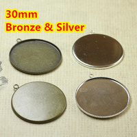 30mm Antique Bronze Silver Plated Blank Pendant Trays Bases Cameo Cabochon Setting For Glass Stickers