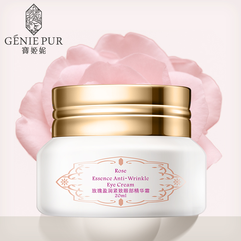 все цены на  2017 Hot Rose Essence Anti-Wrinkle Eye Cream Reduce Fine Lines Relieve Pouch & Dull Tone Optimize the Eye Contour Free Shipping  онлайн