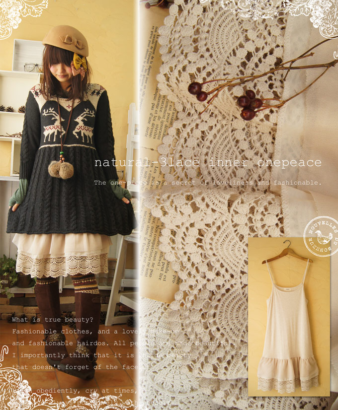 Japanese mori girl style solid color cotton lace spaghetti strap fashion light underskirt dress Animal fashion style me girl