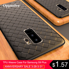 Oppselve Luxury Soft Silicone Case For Samsung Galaxy S9 Plus Cover Ultra Thin TPU Protective S9+ Coque