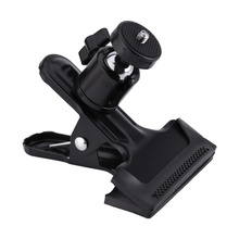 Clip Clamp With Ball Head