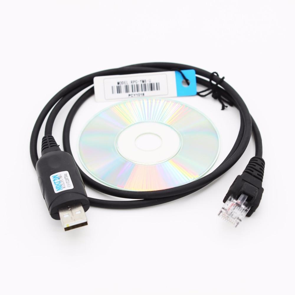 Rpc ym8 u usb programming cable for yaesu vertex mobile radio vx 2100 vx 2200 vx 2250 vx 2500 vx 3100 vx 3200 vx 4000 vx 4100