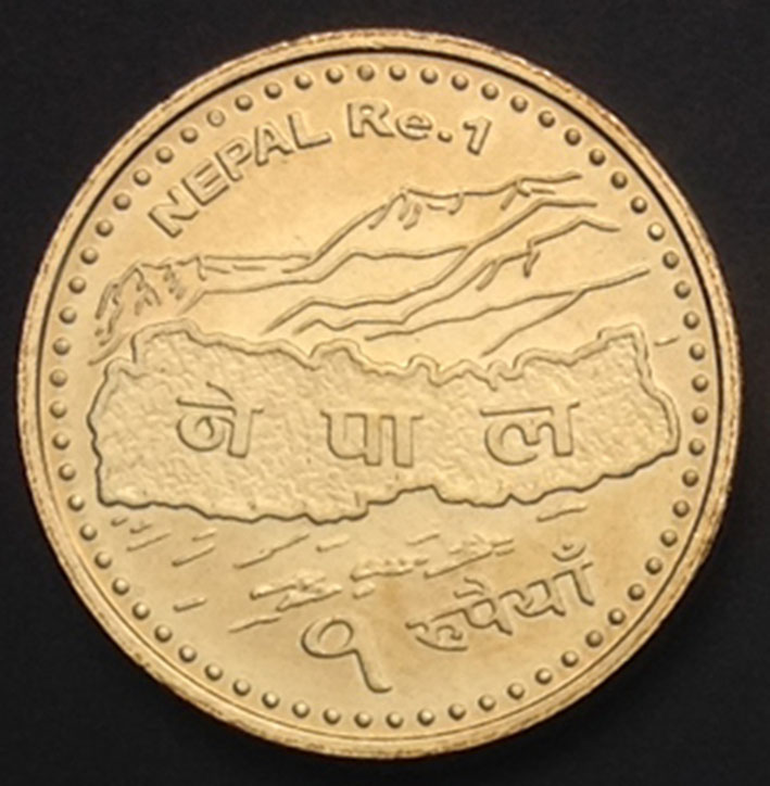 22mm Rice ,Water and Gear .Japan 5 Yen Coin 1959 Present Used ...