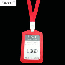 BINXUE Cover Card & ID Holders,Work card,identification tag badge Student transit custom  LOGO bag Rope width 1.5cm